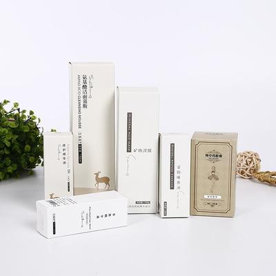 化妆品小盒
